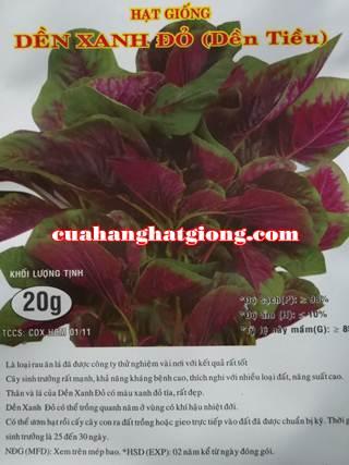 Hạt giống rau dền xanh đỏ (dền tiều)
